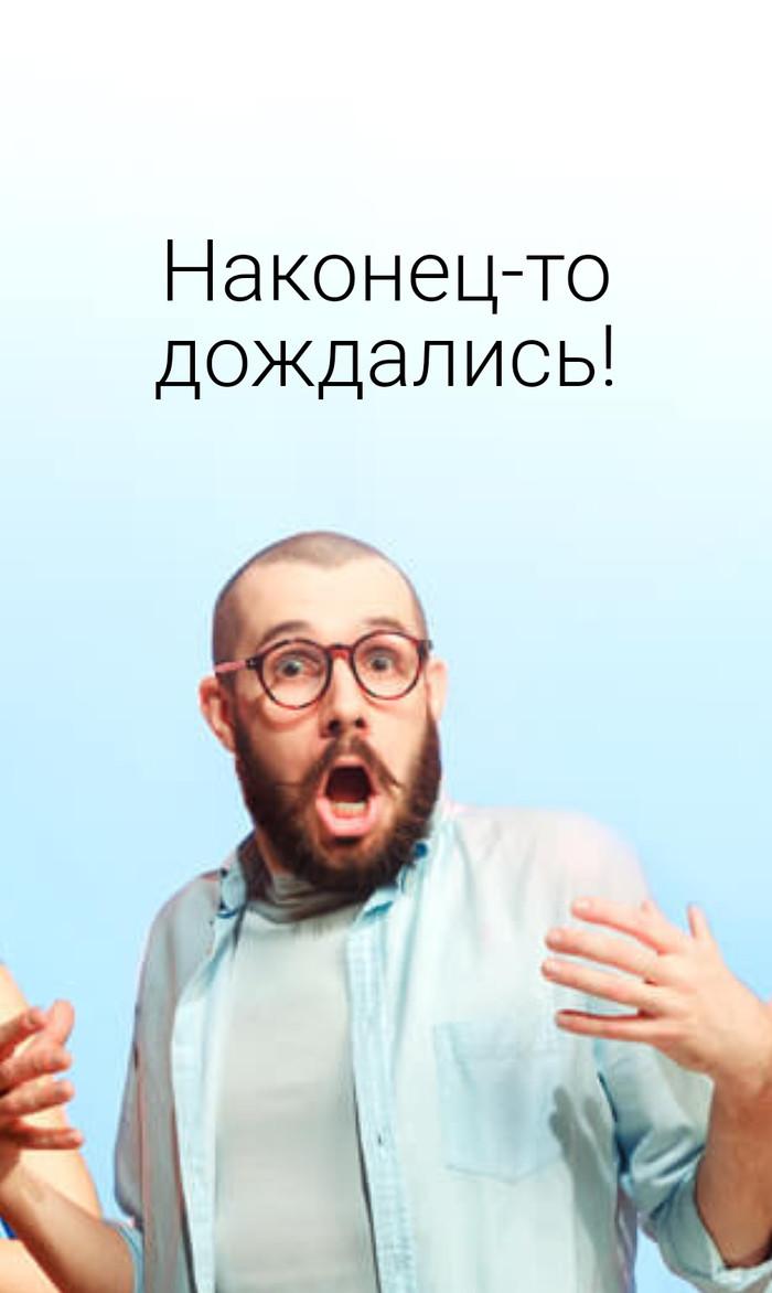 Сарказм от оператора Danycom Сотовые операторы, Danycom, Не слышно