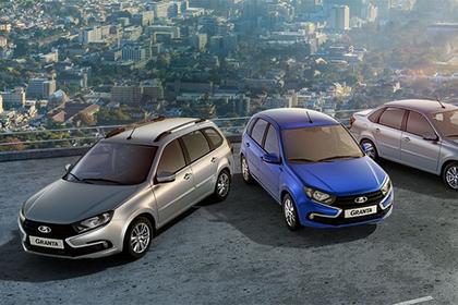 Lada начала завоевывать европейский рынок Лада, Машина