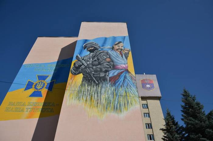 Академию СБУ украсили граффити с изображением бойца спецназа ФСБ Украина, Зрада