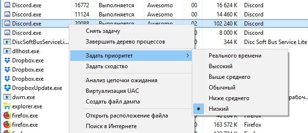 Проблема с приоритетами процессов в win 10. Без рейтинга, Windows 10, Настройки, Дискорднельзявтеги?, Баги виндовс