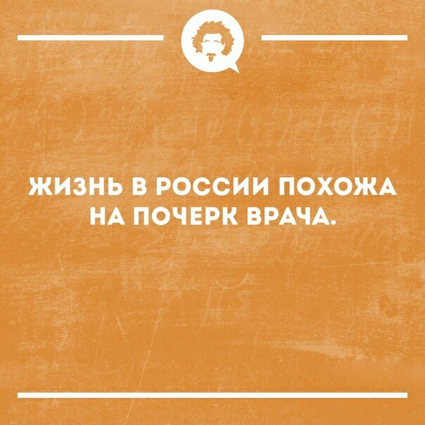 https://cs10.pikabu.ru/post_img/2018/09/19/11/1537385038168715198.jpg
