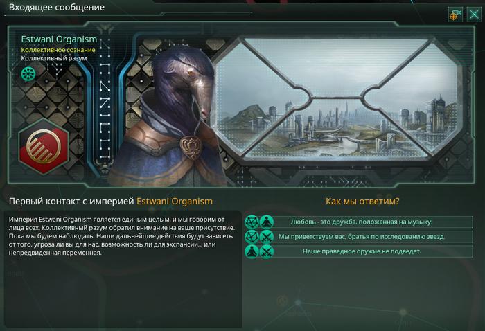 На пути Предназначения - 3 Стратегия, Космическая стратегия, Stellaris, Компьютерные игры, Литстрим, Длиннопост