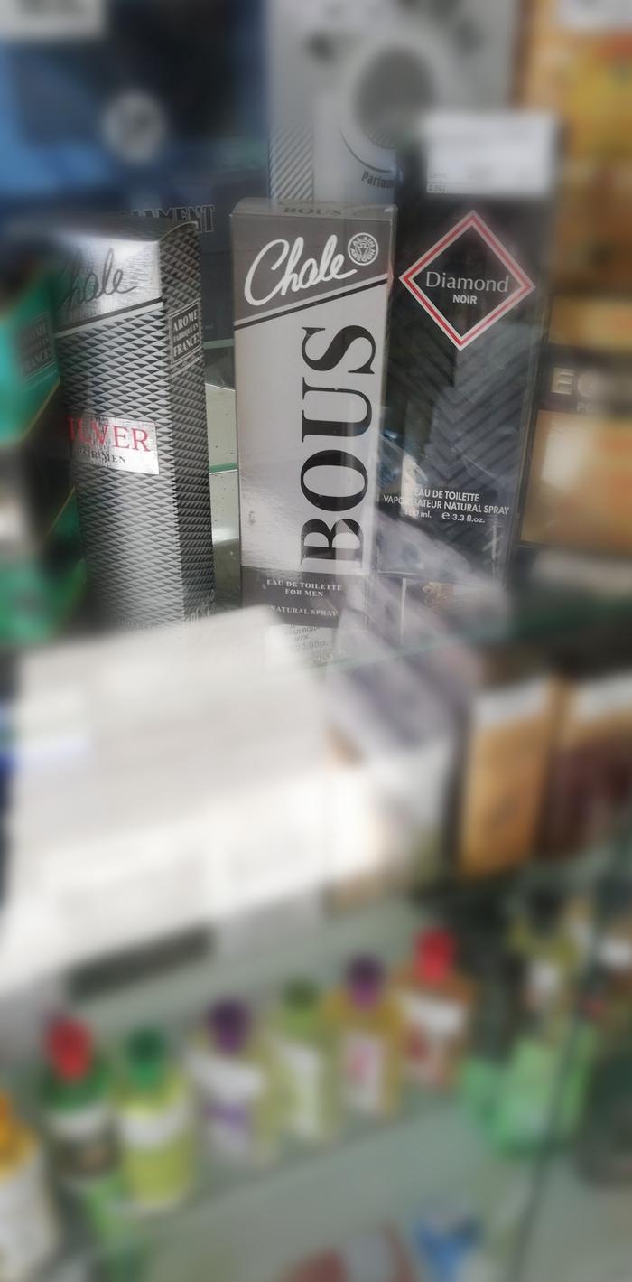 Boss курильщика Духи, Boss