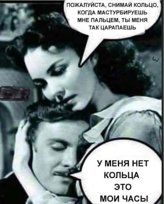 https://cs10.pikabu.ru/post_img/2018/09/19/7/1537356927149937783.jpg