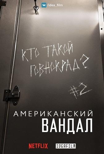Малоизвестные, но интересные сериалы 2 Сериалы, Что посмотреть, Подборка, Выходные, Длиннопост