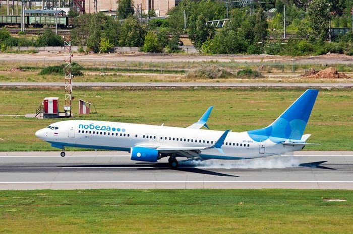 Spotting at Vnukovo! Boeing-737, Boeing-747, Авиация, Внуково, Хобби, Длиннопост