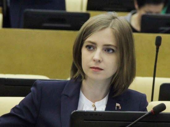 Поклонской нашли новое место в Госдуме Политика, Наталья Поклонская, Няш-Мяш, Госдума