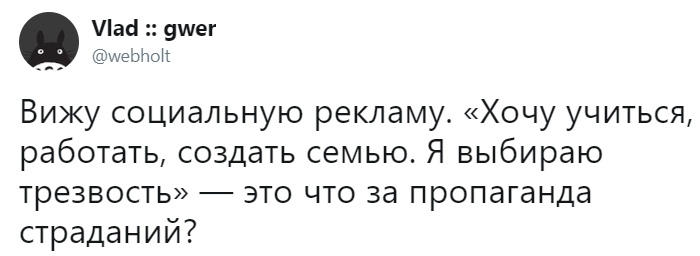 Я счастлива)