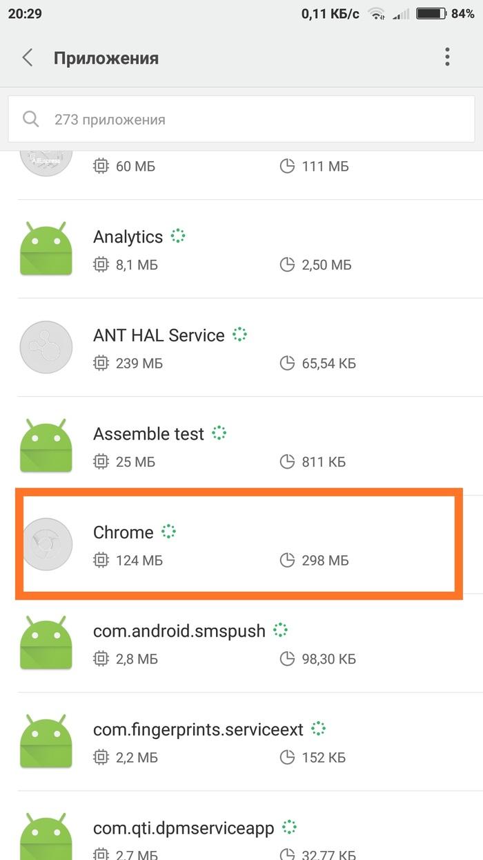 """Решение проблемы смартфона, который """"слушает"""" Яндекс директ, Android, Паранойя, Длиннопост, Реклама"""