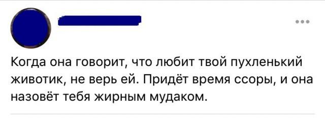 https://cs10.pikabu.ru/post_img/2018/09/21/12/1537562519162598122.jpg