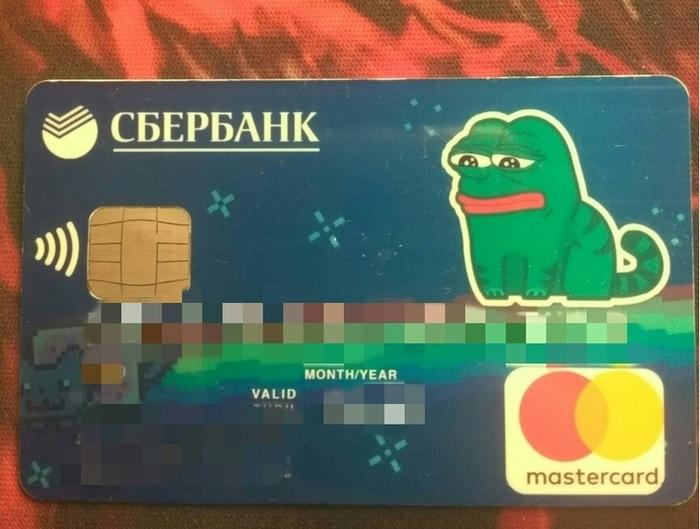 Молодежная карта от Сбербанка под стать зарплате Банковская карта, Мемы, Сбербанк