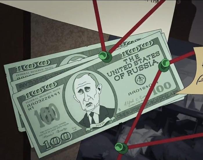 Когда создатели знают чуть больше Доллар, Путин, Конь Боджек
