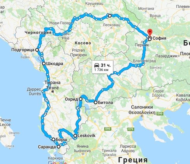 Сила большого пальца на Балканах Автостоп, Албания, Македония, Черногория, Длиннопост