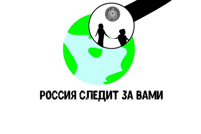 Россия и как он борется с коррупцией выделяя многомиллионный бюджет Наше государство, Коррупция, Политическая сатира, Шутка