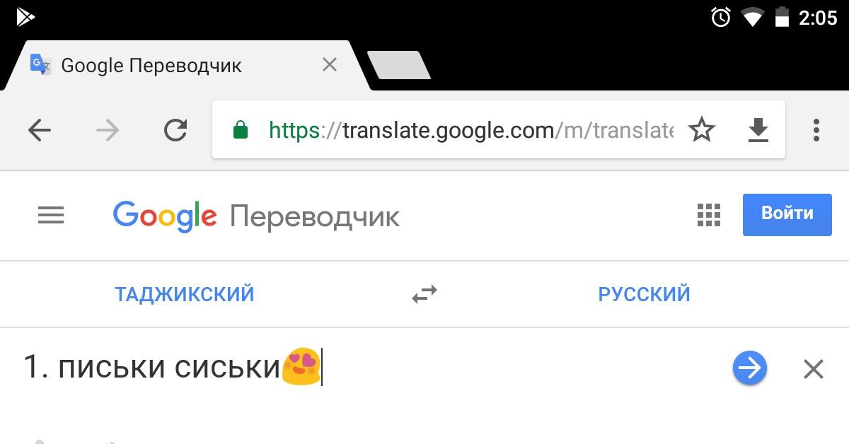 это страшное фото с таджикского перевод на русский фотосъемку