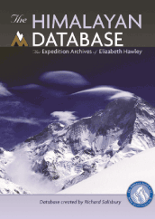 Гималайская база данных Эверест, База данных, Everest, Database, Полезное, Интересное