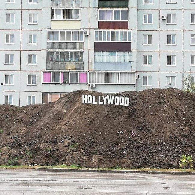 Hollywood Hollywood, Ремонт, Надпись