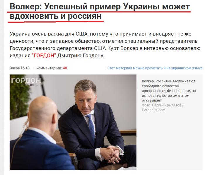 Не шутя. Украина, США, Россия, Политика, Скриншот, УкроСМИ