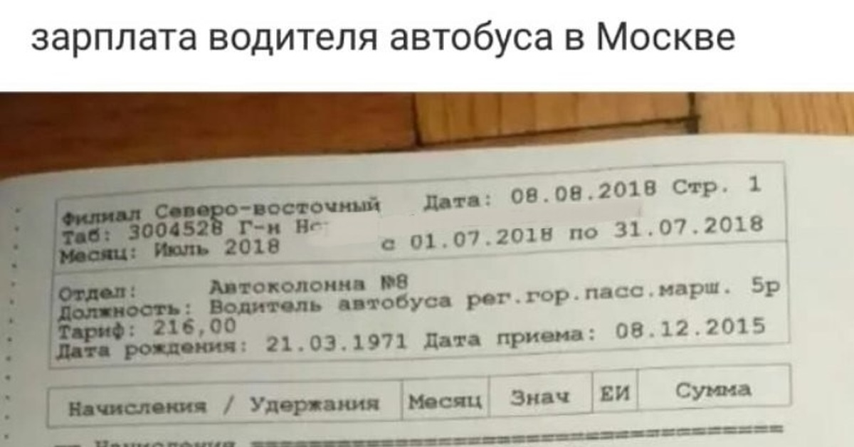 Оформить бесплатный проезд ребенку москва