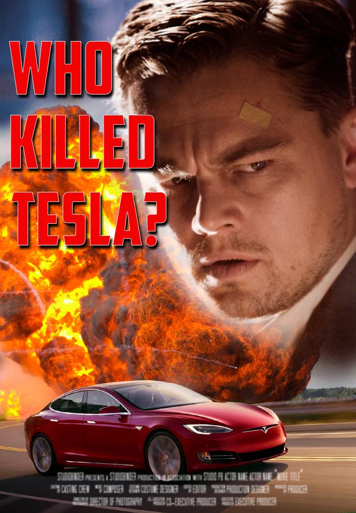Очередная волна бегства топ-менеджеров Теслы... очевидно, что прибыльность компании все ближе Tesla, Tesla Motors, Экономика, Аналитика, Машиностроение, Илон Маск, Длиннопост, Политика