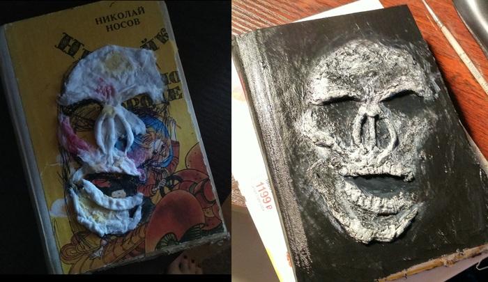 Метало-книжный ограничитель Проволока, Рукоделие с процессом, Книги, Длиннопост