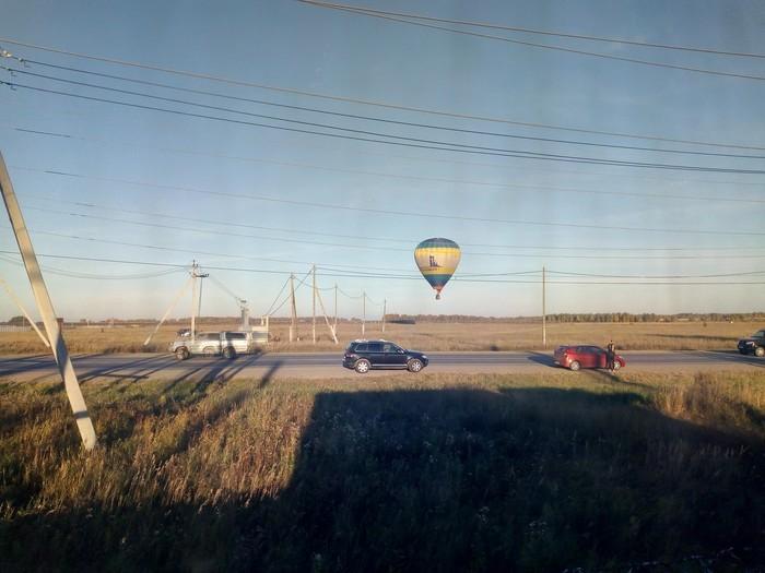 Аэростат Аэростат, Техника безопасности, Энергетик, Воздушный шар, Длиннопост