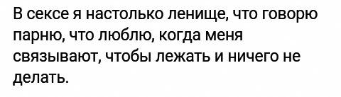 Странности... Выпуск 4. Треш, Женский форум, Подслушано, Длиннопост