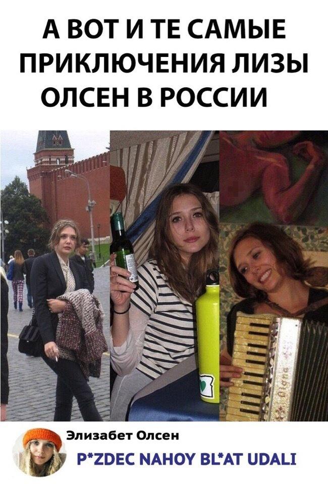 Задок Элизабет Олсен – Олдбой (2013)
