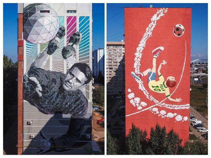 Граффити Самары 2018 Самара, Dji mavic pro, Мундиаль-2018, Ненавижу провода, Граффити, Рисунок на стене, Рисунок, Dji, Длиннопост