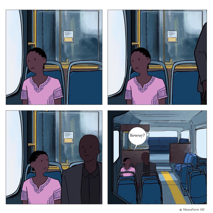 Автобусное