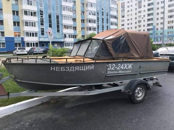 Новости ВМФ Катер, Ханты-Мансийск, ВМФ, Эсминец