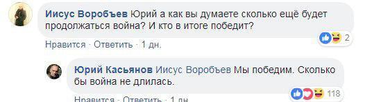 Чем кормят рагулей или Перемога неминуема Украина, Политика, Facebook, Армия, Перемога