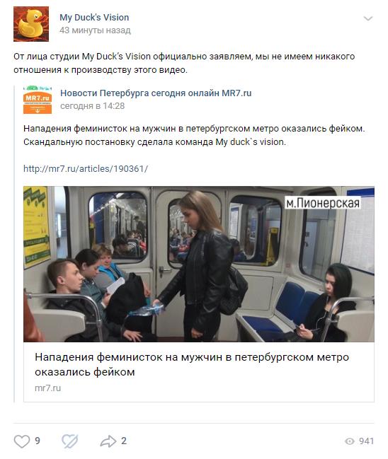 prizhalsya-v-metro-video-video