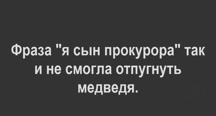 Но попробовать стоило)