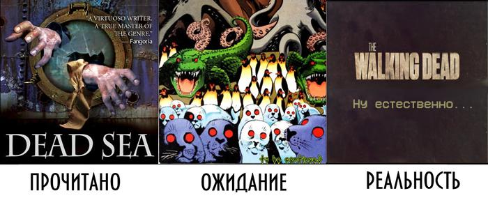 все в сад 4 цветение звезд на русском скачать торрент