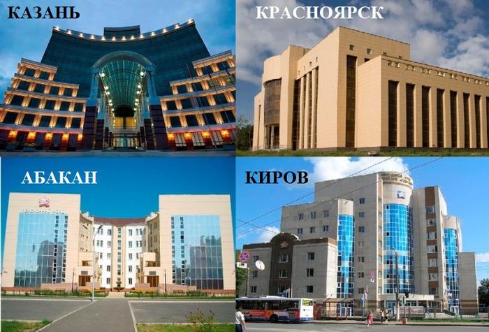 Глава ПФР не видит ничего необычного в «дворцах», которые занимает его фонд Новости, Россия, Пенсионный фонд, Офис