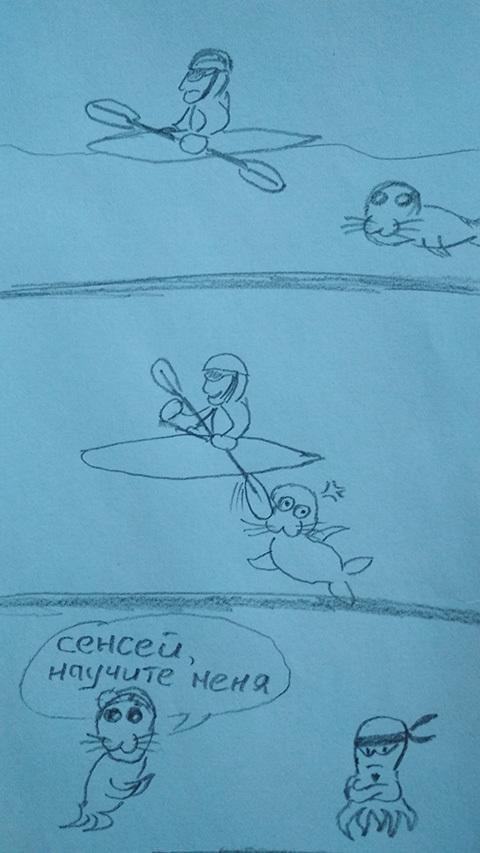 Каякер, тюлень и осьминог - предыстория. Гифка, Тюлень, Осьминог, Гифка с предысторией, Комиксы, Длиннопост