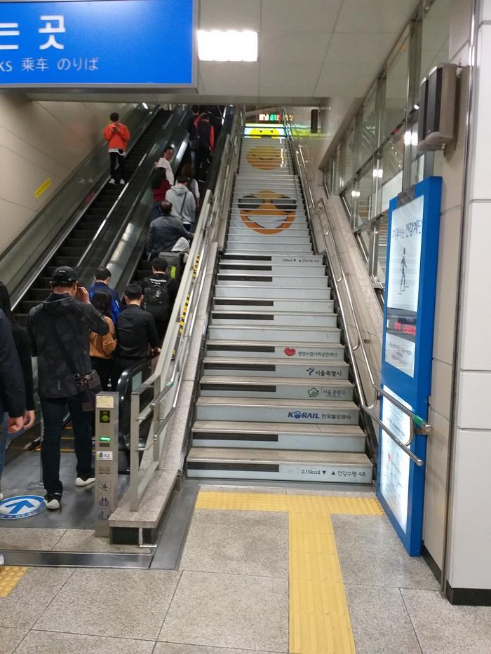 Метро Кореи Южная Корея, Транспорт, Метро, Миграционная политика, Длиннопост