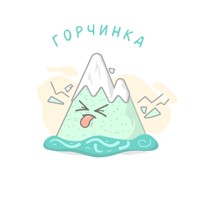 Горняшки Вектор, Adobe Illustrator, Игра слов, Лучше гор только горы, Векторная графика, Прикол, Длиннопост