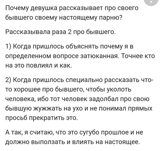 vhodim-v-lono-zhenshini-video-russkoe-porno-devushki-lomayutsya