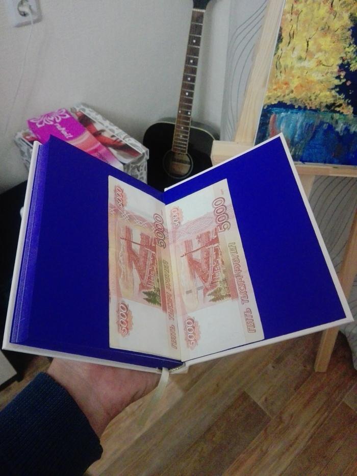 Секрет датского счастья Счастье, Книги, Деньги, Длиннопост