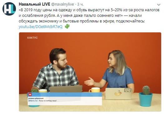 Миллионы собрали, а на пальто нет денег. Алексей Навальный, Донат, Политика, Пальто