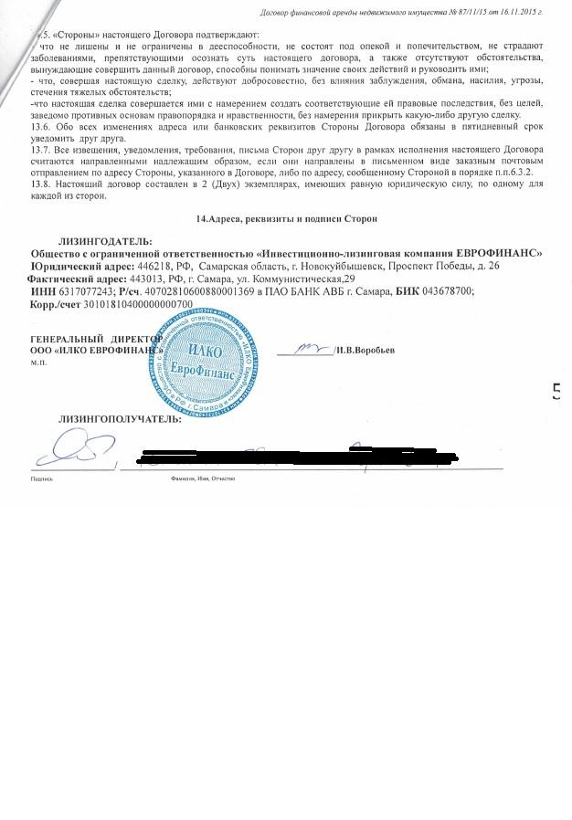 Эфедрин Магазин Симферополь Мефедрон анонимно Сарапул