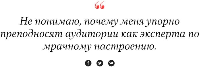 Киану Ривз: «Россия ассоциируется у меня с моральной силой» Общество, Актеры, Фильмы, Киану Ривз, Профессионал, РБК, Россия, Мораль, Длиннопост