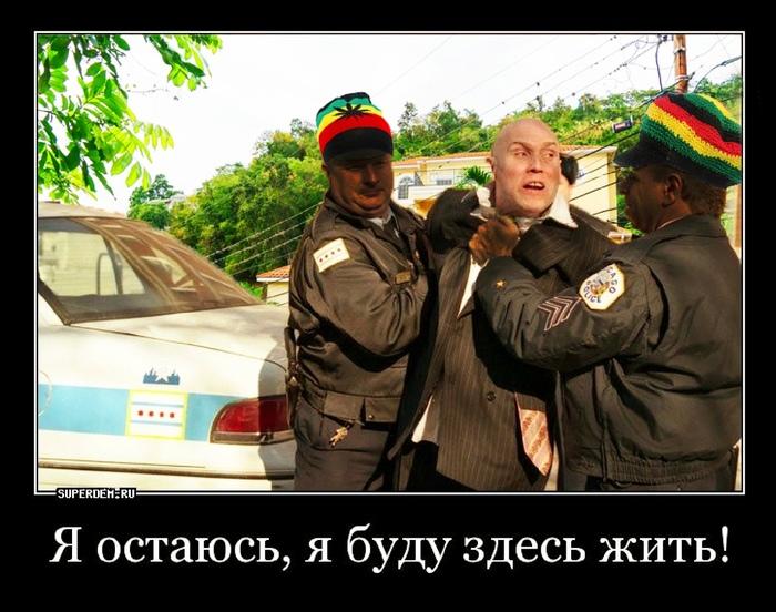 Россия и Ямайка договорились о взаимной отмене визового режима