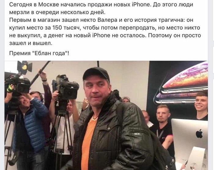 """Премия """"Валера года"""""""
