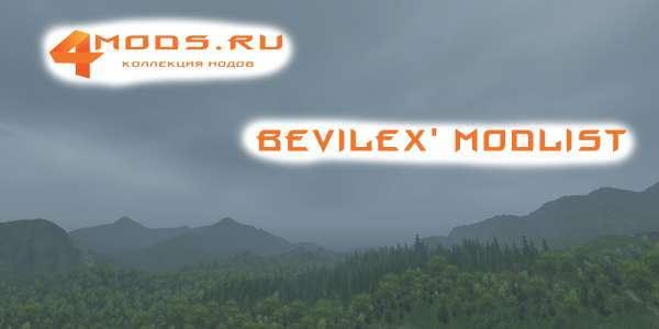 В свет вышла графическая сборка на Oblivion The Elder Scrolls IV Oblivon, Обливион, Сборка, Моды, Видео, Длиннопост