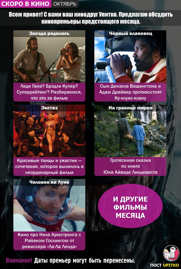 Выделение женской смазки научный фильм, русское порно в офисе мега