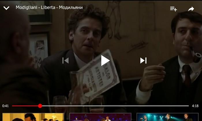 nashi-kazak-seksual-video-porno