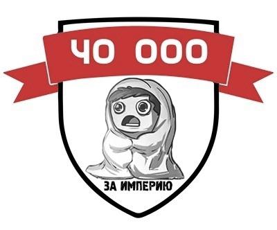 Объявляю четырнадцатитысячный год Лига 40000-го года, Лига 40к